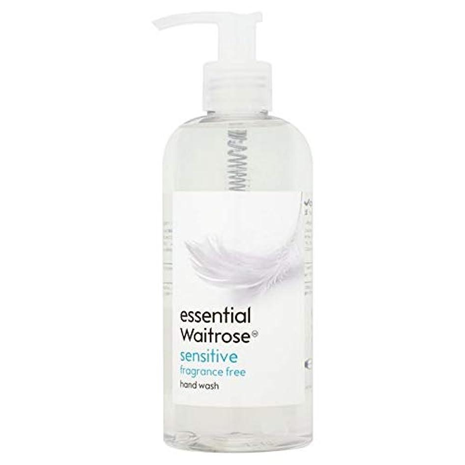 謎めいたバンバリア[Waitrose ] 基本的なウェイトローズのハンドウォッシュ敏感な300ミリリットル - Essential Waitrose Hand Wash Sensitive 300ml [並行輸入品]
