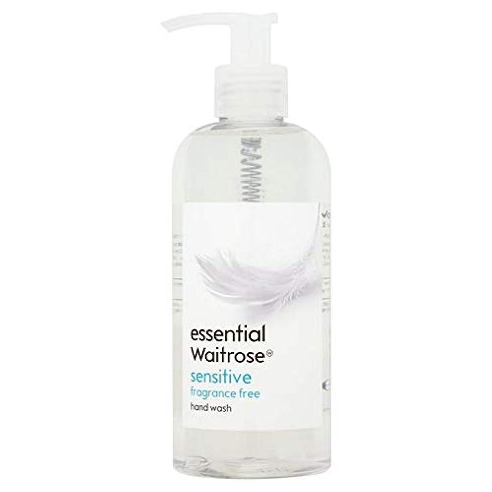 寄付する年調和[Waitrose ] 基本的なウェイトローズのハンドウォッシュ敏感な300ミリリットル - Essential Waitrose Hand Wash Sensitive 300ml [並行輸入品]