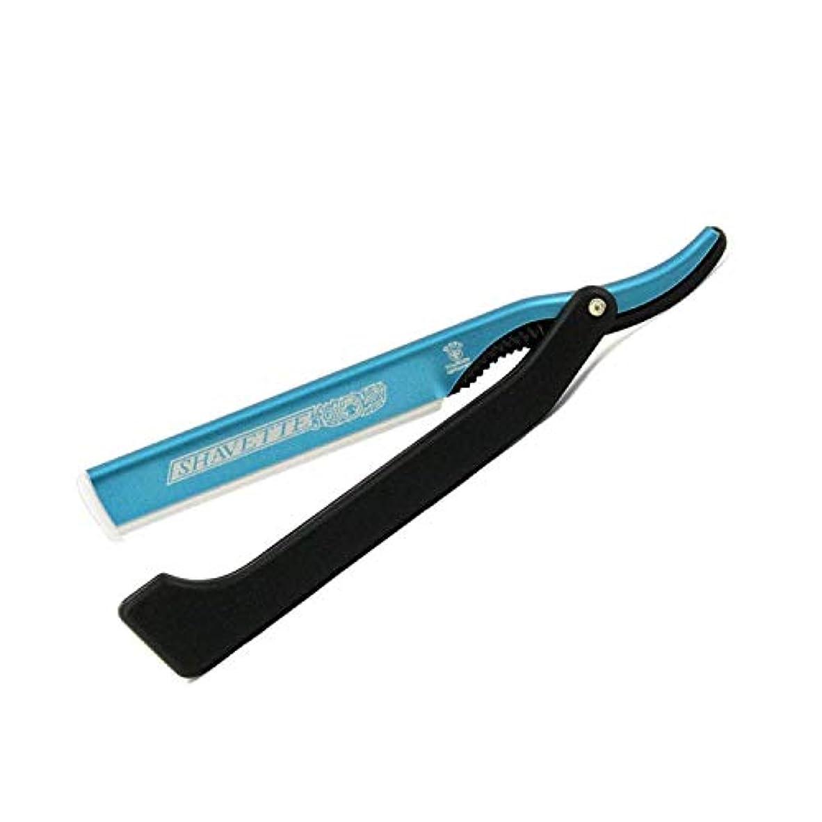 地域の吹きさらし花束DOVO Solingen - Shavette, straight edge razor, changeable blade, blue, 2010140