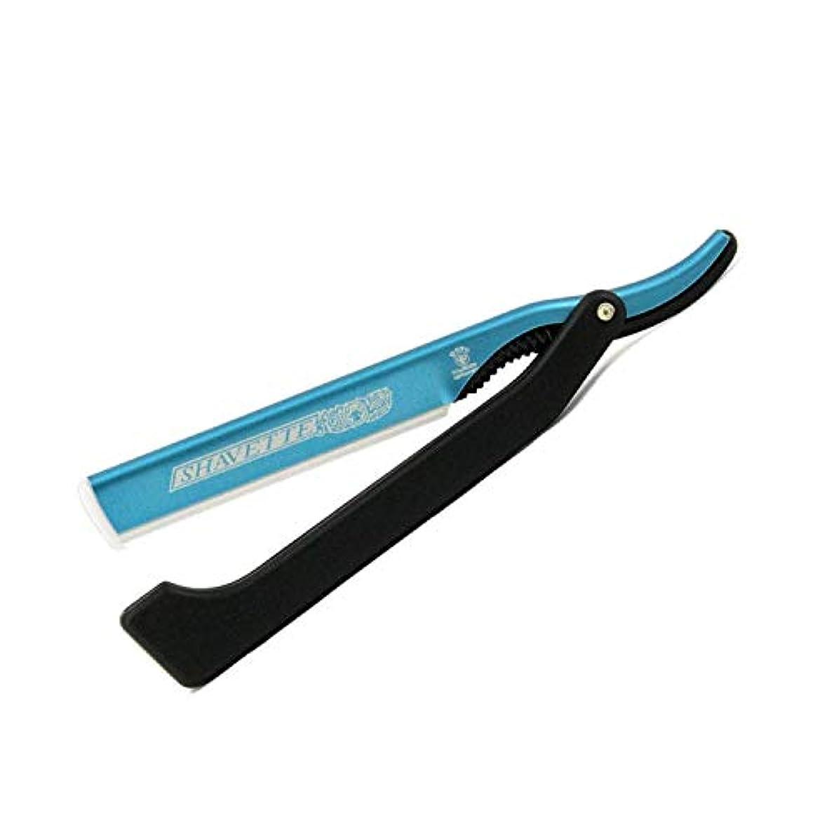 以内に競合他社選手安定DOVO Solingen - Shavette, straight edge razor, changeable blade, blue, 2010140