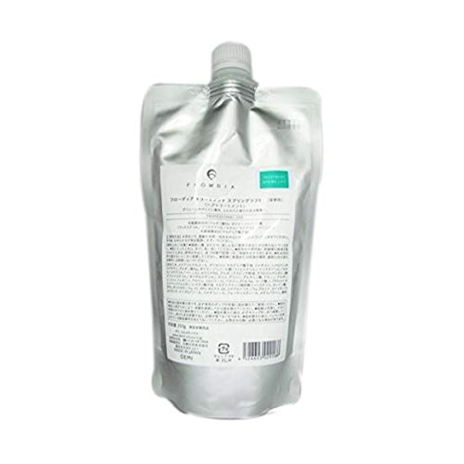 料理をする聖域硫黄フローディア トリートメント スプリングリフト<つめかえ用>(350g)