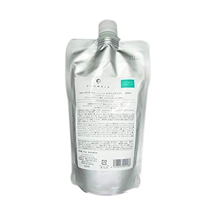 アマチュア繊維サーカスフローディア トリートメント スプリングリフト<つめかえ用>(350g)