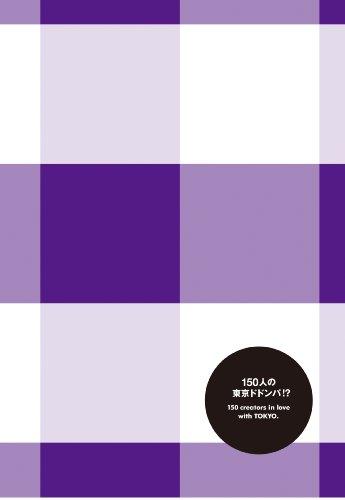 TOKYO EDIT #1