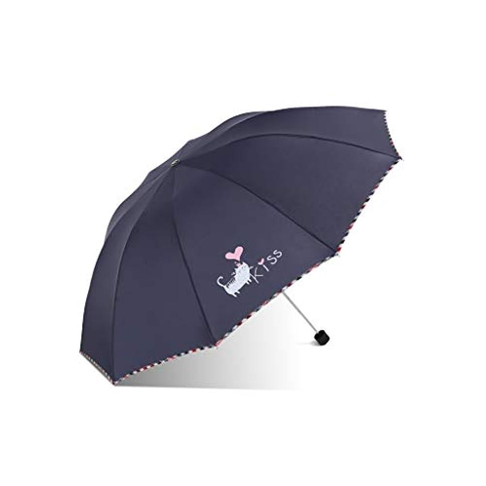 ミニまたね商業の男性と女性のための日傘傘UV傘家庭用傘折りたたみ屋外専用の小さくて便利な日よけ日よけ保護日焼け止め防水日よけ (色 : Small pink cat)