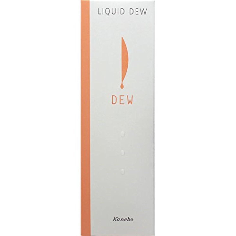 上げる測定可能発掘するカネボウ化粧品 DEW リクイドデュウ オークルD