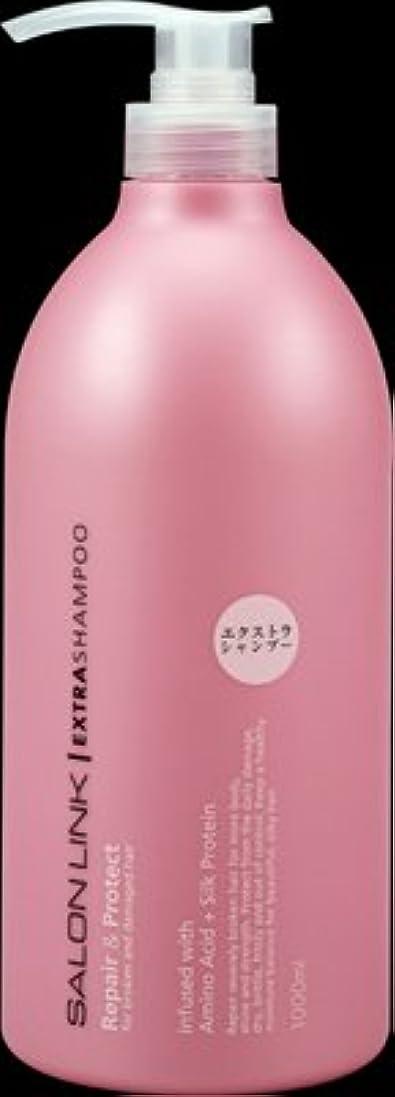 年表現資本熊野油脂 サロンリンク エクストラシャンプー 本体1000ml×10点セット ラグジュアリーな気分に浸れるヨーロピアンフローラルの香り (ノンシリコンシャンプー)
