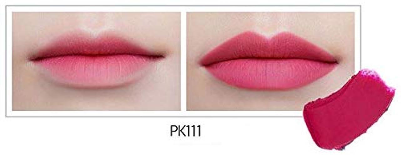 静脈対抗公平な[ビヂボブ] VDIVOV [リップカットルージュベルベット3.8g] Lip Cut Rouge Velvet 3.8g [海外直送品] (PK111)