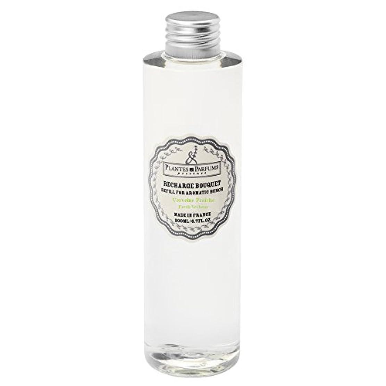 しない拘束平和なplantes parfums ディフューザーレフィル フレッシュバーベナ