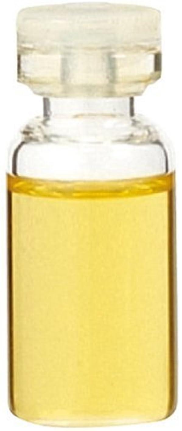専門化するエンコミウム失速生活の木 グレープフルーツ 100ml