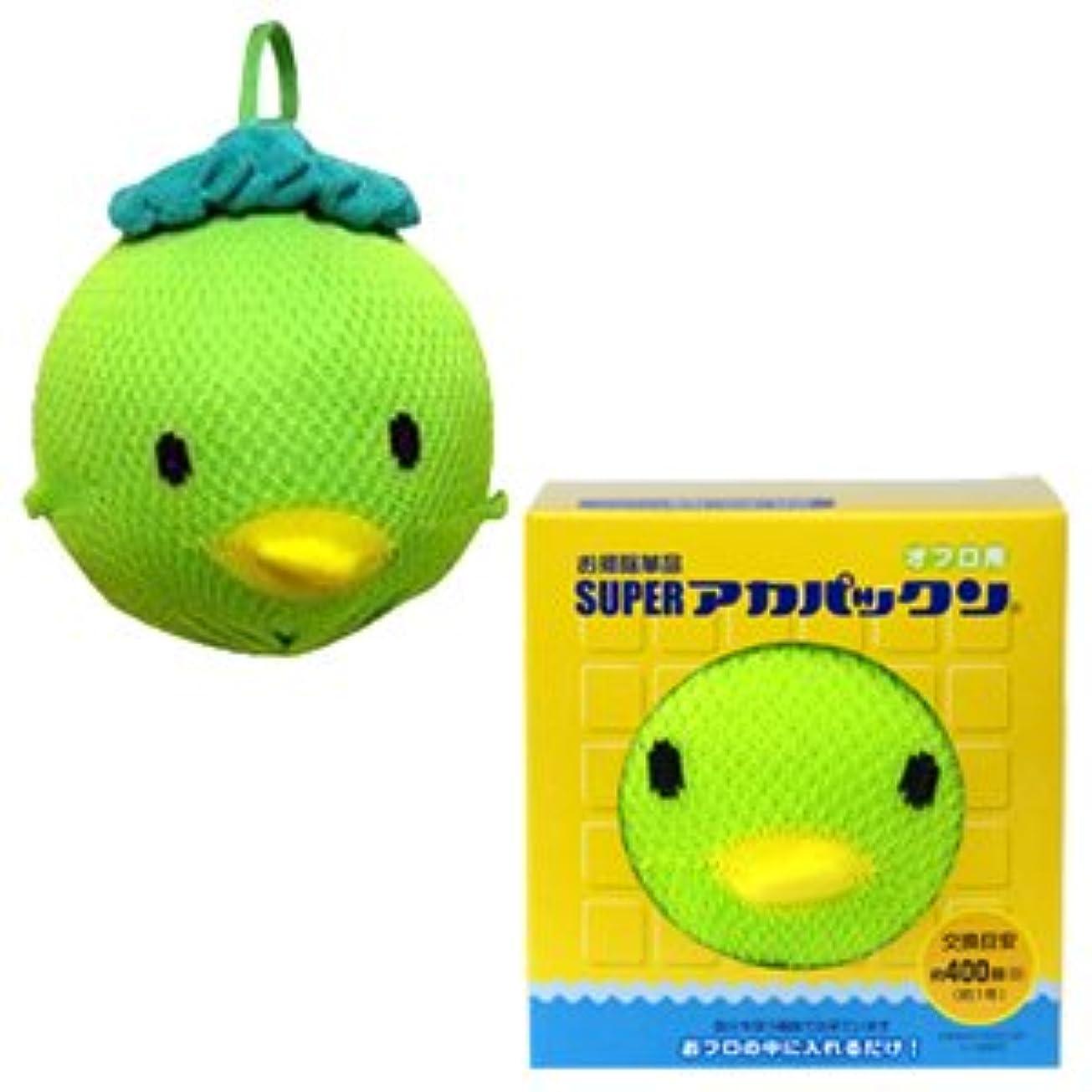 SUPERアカパックン オフロ用 グリーン