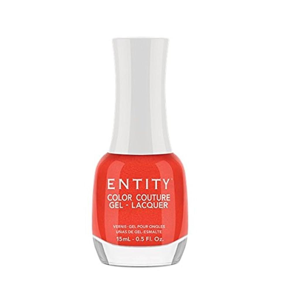更新到着終了するEntity Color Couture Gel-Lacquer - Divalicious - 15 ml/0.5 oz