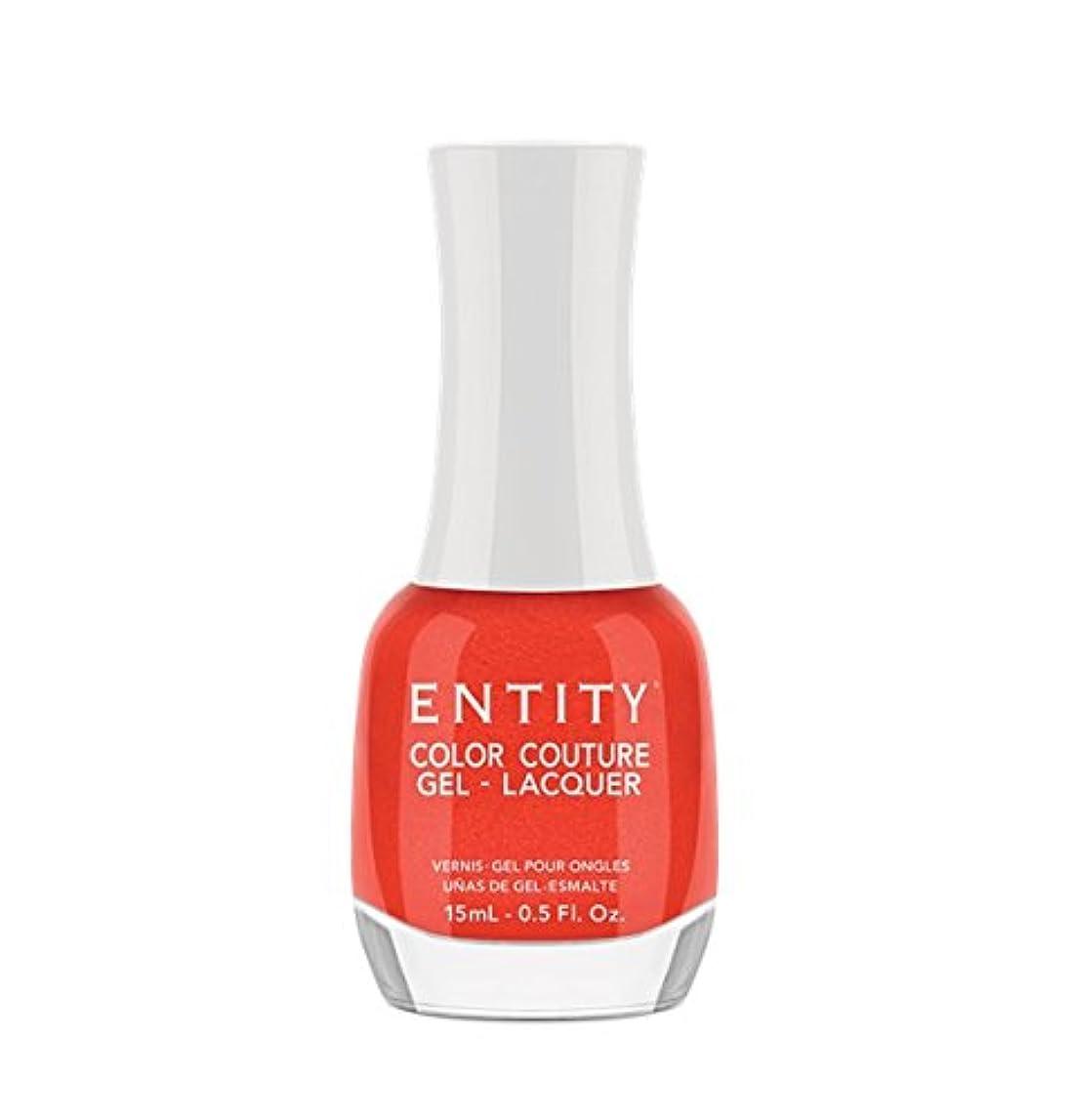 容疑者タイマー高揚したEntity Color Couture Gel-Lacquer - Divalicious - 15 ml/0.5 oz