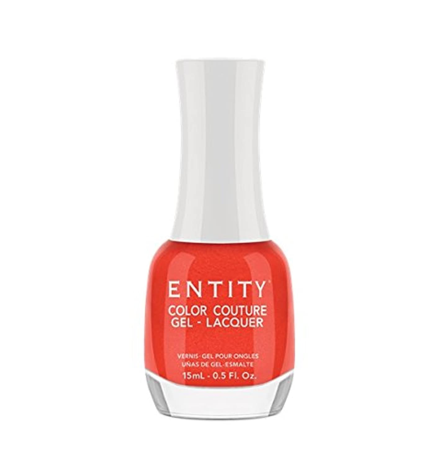 ドアミラー見て中にEntity Color Couture Gel-Lacquer - Divalicious - 15 ml/0.5 oz
