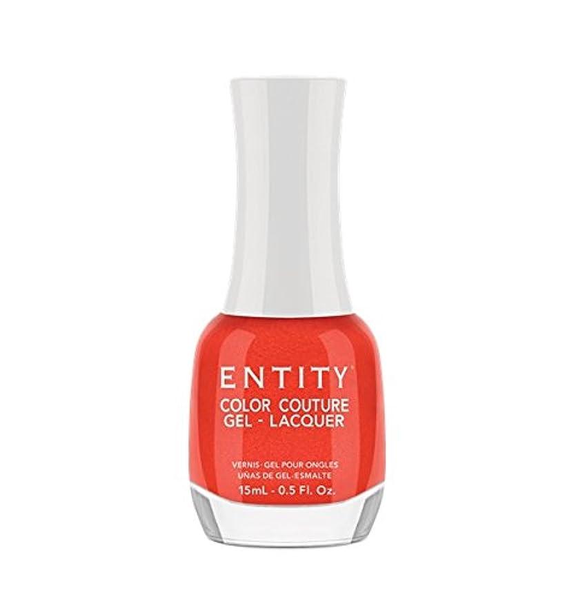 貸し手生命体意志に反するEntity Color Couture Gel-Lacquer - Divalicious - 15 ml/0.5 oz
