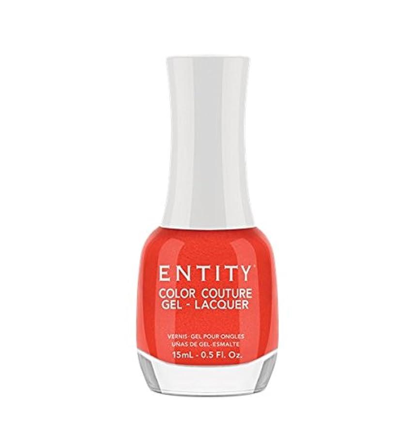 せがむ理論スクレーパーEntity Color Couture Gel-Lacquer - Divalicious - 15 ml/0.5 oz