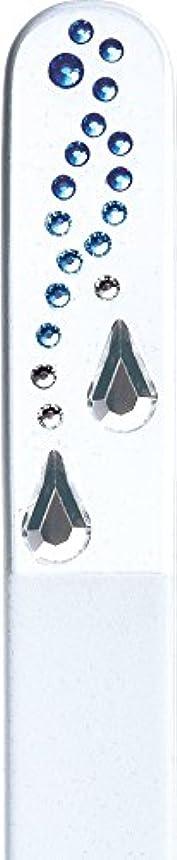 人工的な武器捕虜MNF41~44 クリスタルネイルファイル (BB)