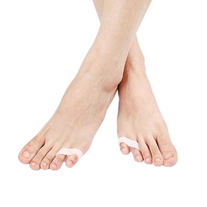 動かない正確フィットネス内反小趾 サポーター 足指分離パッド 小指サポーター 内反小趾矯正 内反小趾対策 歩行の負担を軽減 衝撃吸収 足指広げケア セパレーター フィットケア グッズ 男女適用 おしゃれ 人気