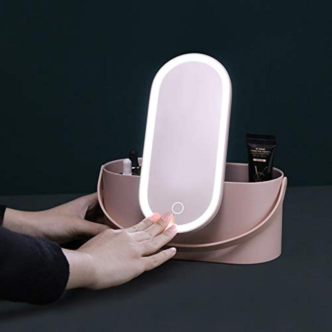 気取らないパレード楕円形BelleLife 化粧鏡付きの便携式メイクボックス 鏡 卓上化粧品収納ボックス LEDライト付きミラー 明るさ調節可能 180度回転 USB 旅行中にいつでも化粧直し 鏡台として使える (ピンク)