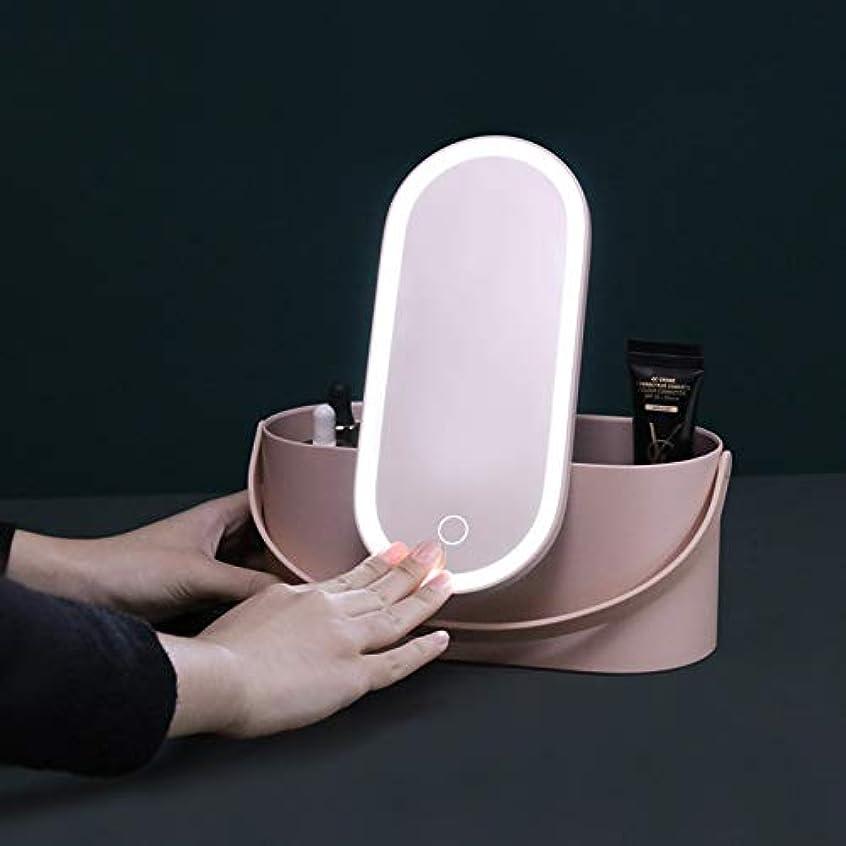 BelleLife 化粧鏡付きの便携式メイクボックス 鏡 卓上化粧品収納ボックス LEDライト付きミラー 明るさ調節可能 180度回転 USB 旅行中にいつでも化粧直し 鏡台として使える (ピンク)