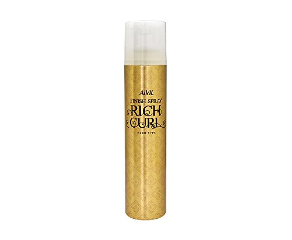 エコー引き出すイノセンスアイビル フィニッシュスプレーリッチカール 180gフローラルフルーティの香り