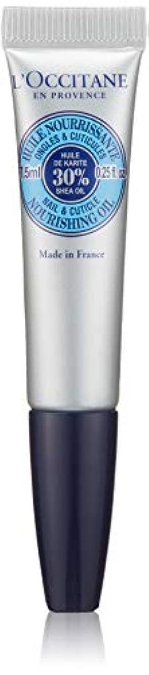 ほこりっぽい気質理想的にはロクシタン(L'OCCITANE) シア ネイルオイル 7.5ml