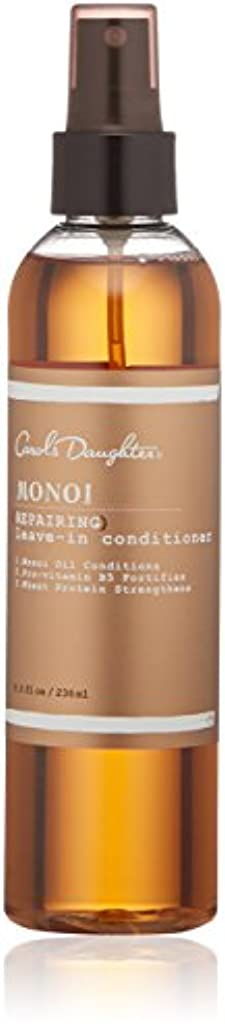 キャロルズドーター Monoi Repairing Leave-In Conditioner 236ml/8oz並行輸入品