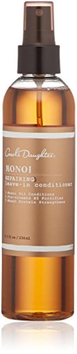 全部柔らかさ北東キャロルズドーター Monoi Repairing Leave-In Conditioner 236ml/8oz並行輸入品