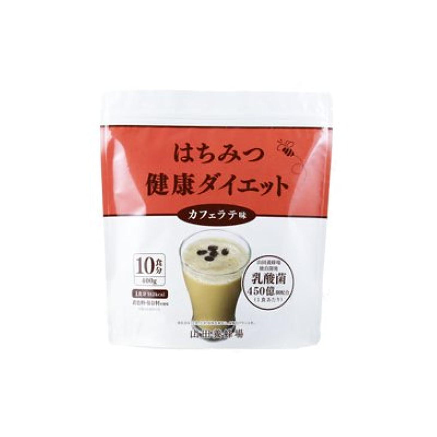 大学院頭蓋骨ギャングスターはちみつ健康ダイエット 【カフェラテ味】400g(10食分)