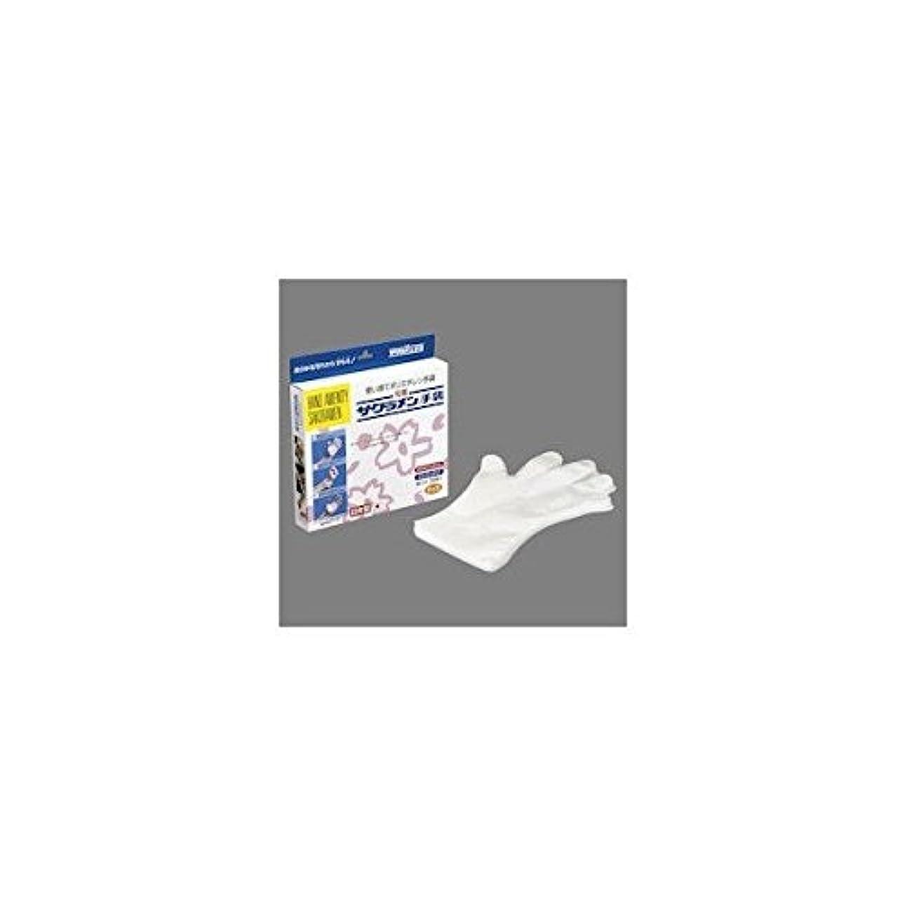 排泄するに対処するスティックサクラメン 手袋 キッズエコノミー強力A ポリエチレン (200枚入) 日本製 STBC101