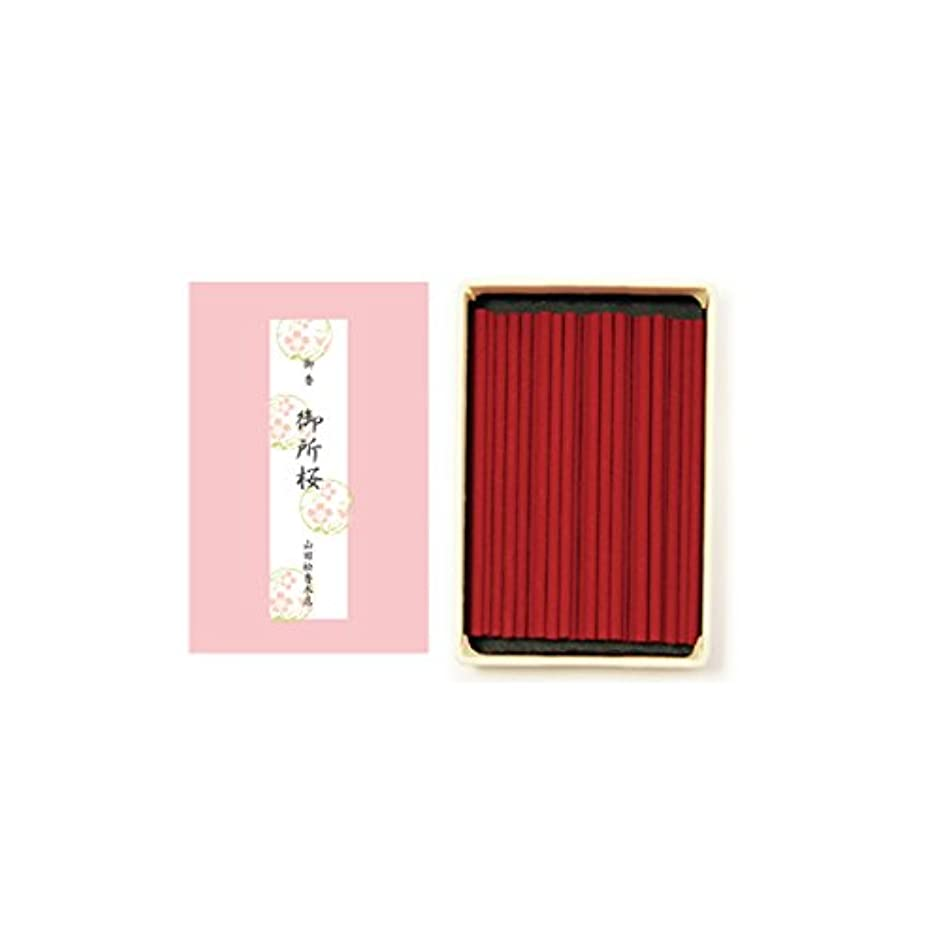 シャイヒント磁石御所桜 スティック60本入