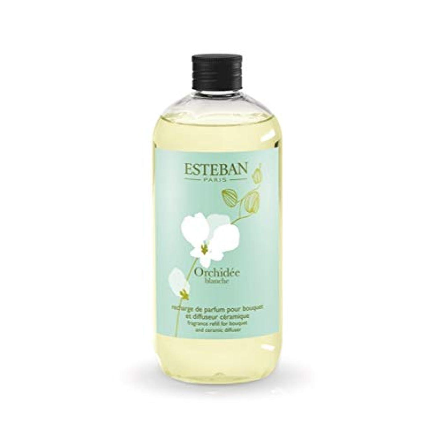 取り消す継承争いESTEBAN Orchidee blanche(オルキデ ブランシュ) フレグランスリフィル500ml