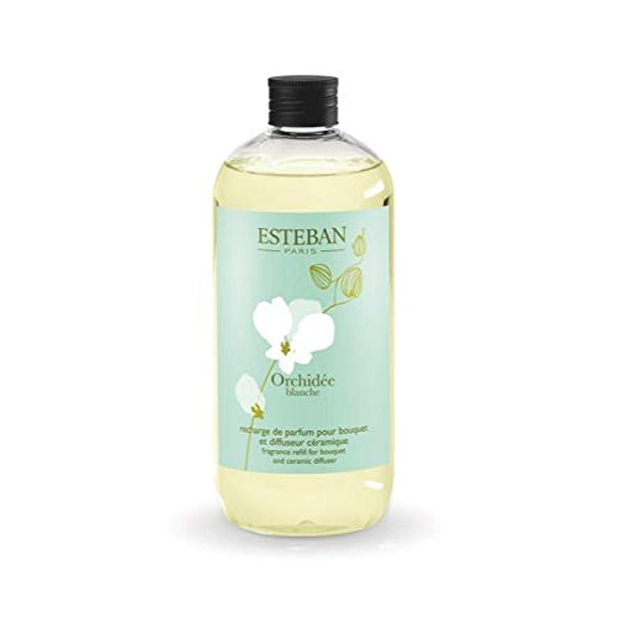 ショッピングセンターオーディション満足ESTEBAN Orchidee blanche(オルキデ ブランシュ) フレグランスリフィル500ml