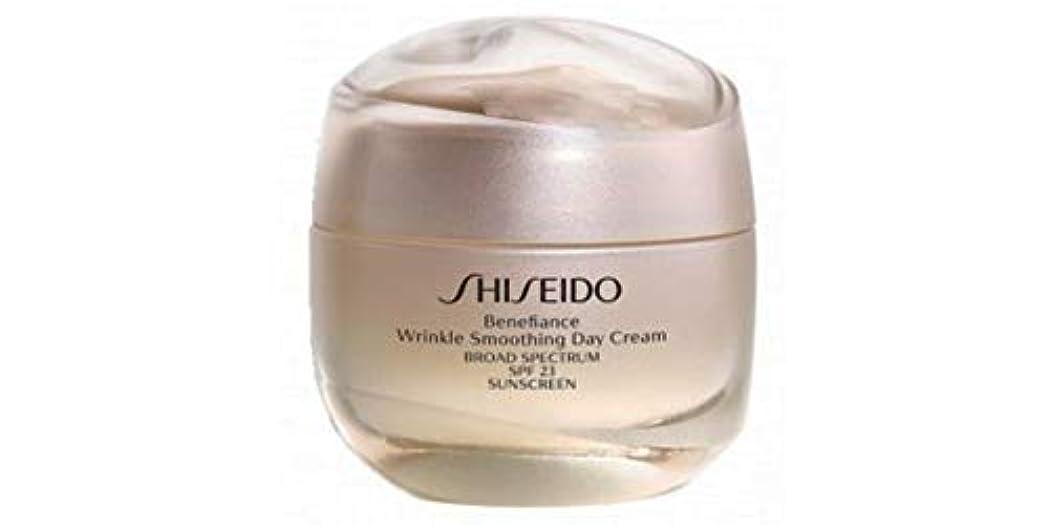 露出度の高いスカープ宇宙の資生堂 Benefiance Wrinkle Smoothing Day Cream SPF 23 50ml/1.8oz並行輸入品