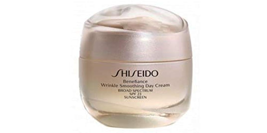 ディスク和らげる期待して資生堂 Benefiance Wrinkle Smoothing Day Cream SPF 23 50ml/1.8oz並行輸入品