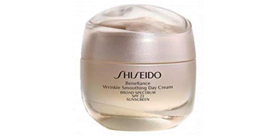 九時四十五分胆嚢流産資生堂 Benefiance Wrinkle Smoothing Day Cream SPF 23 50ml/1.8oz並行輸入品