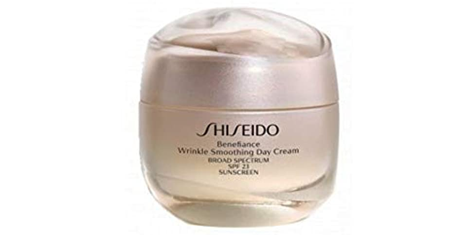 ベッド悲しいことに想像力資生堂 Benefiance Wrinkle Smoothing Day Cream SPF 23 50ml/1.8oz並行輸入品