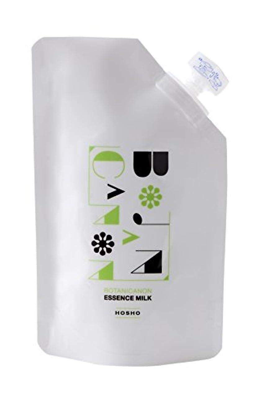 外出噛むパンフレットBOTANICANON(ボタニカノン) ハーバルエッセンスミルク*詰替え用