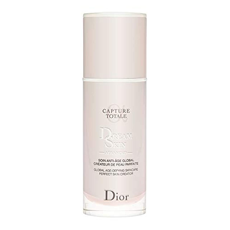 自我毛布まもなくクリスチャン ディオール(Christian Dior) カプチュール トータル ドリームスキン アドバンスト 50ml[並行輸入品]