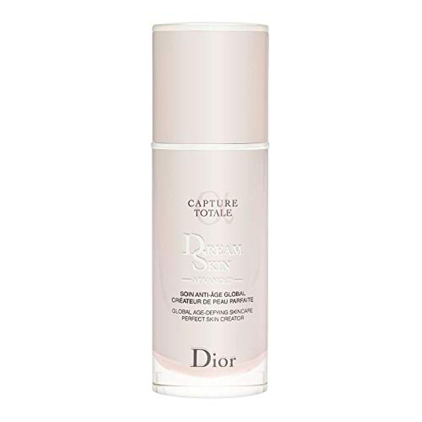 クリスチャン ディオール(Christian Dior) カプチュール トータル ドリームスキン アドバンスト 50ml[並行輸入品]