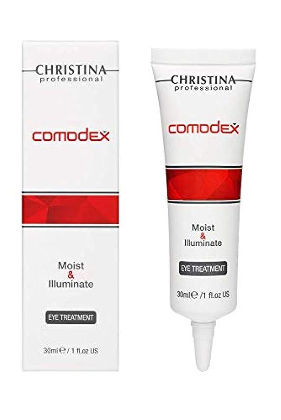 作る無意味簡単なChristina Comodex Moist & Illuminate Eye Treatment 30ml