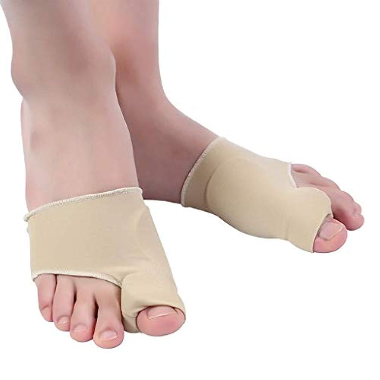 ありふれた麻痺させる取り戻すBunion Corrector Bunion SplintsとBig Toe Straightteners SeparatorナイトタイムHallux外陰部のスプリント、Bunion Relief (Size : Small)