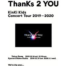 【Amazon.co.jp限定】KinKi Kids Concert Tour 2019-2020 ThanKs 2 YOU 初回限定盤