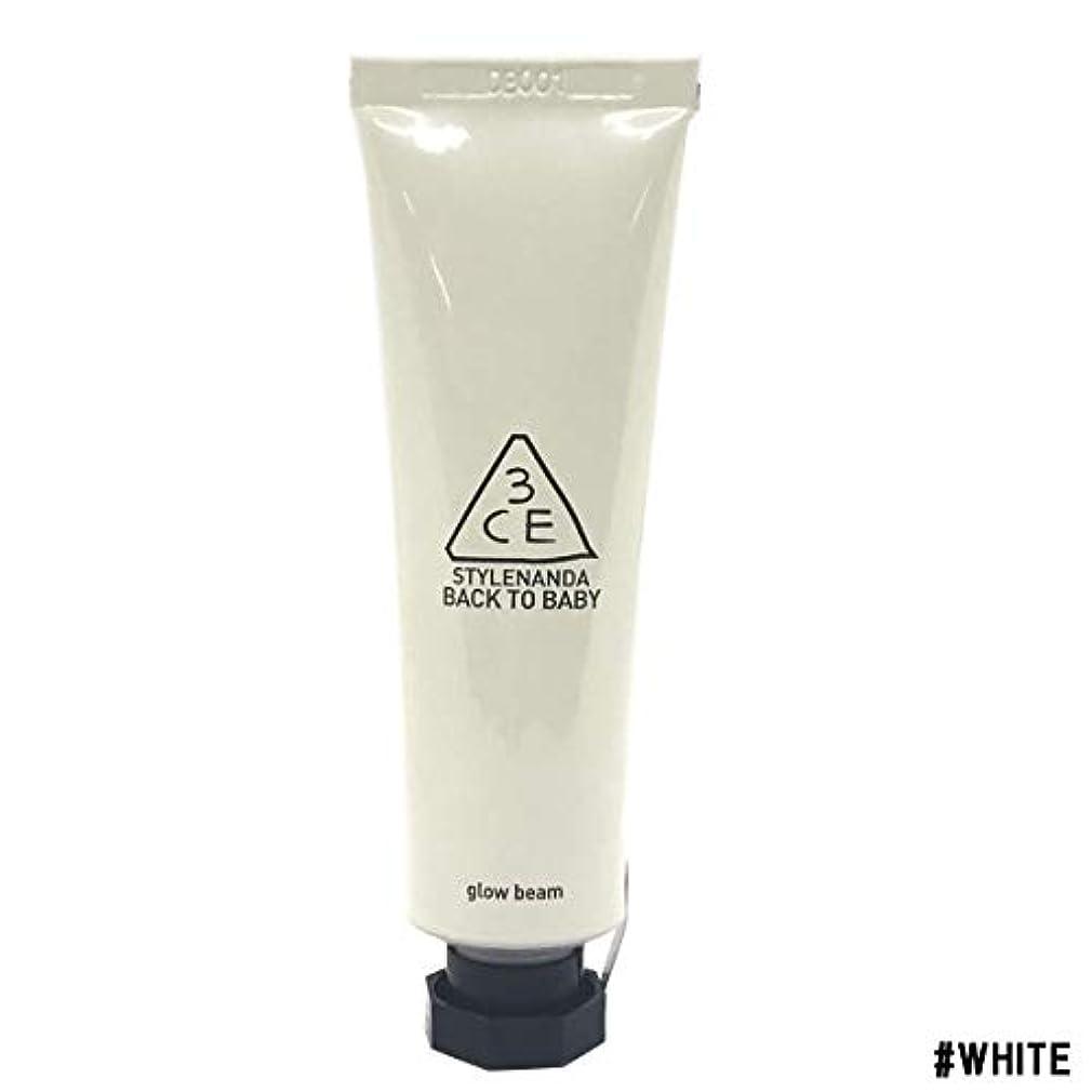 乱用生物学容量スタイルナンダ 3CE バックトゥベイビーグロウビーム #WHITE 30ml [並行輸入品]