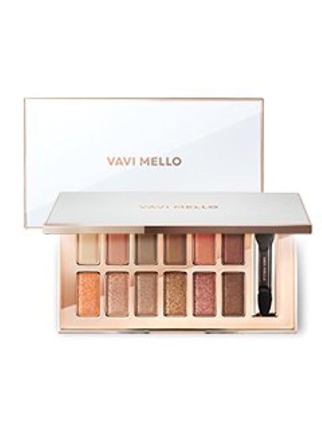 把握ブレンド購入VAVI MELLO バレンタイン ボックス Vallentine Box [並行輸入品]
