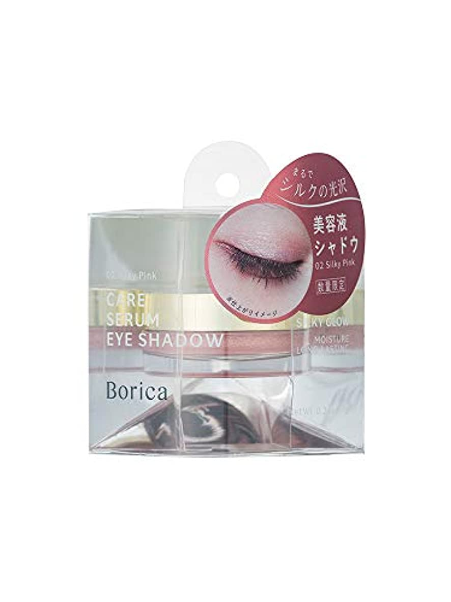 くしゃみバリケードコイルBorica 美容液ケアアイシャドウ<シルキーグロウ02(02 Silky Pink)>