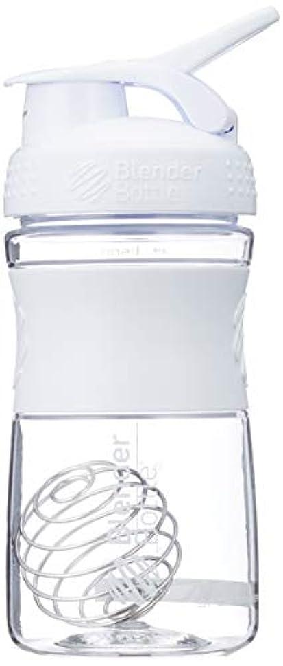 聖域軽く補充ブレンダーボトル 【日本正規品】 ミキサー シェーカー ボトル Sports Mixer 20オンス (600ml) ホワイト BBSME20 WH