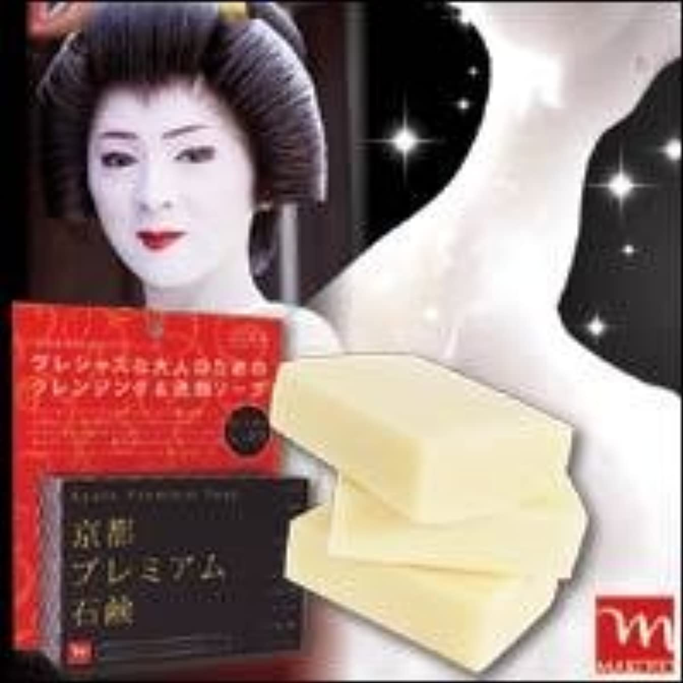 豆乗ってコメント京都プレミアム石鹸 120g×3個セット