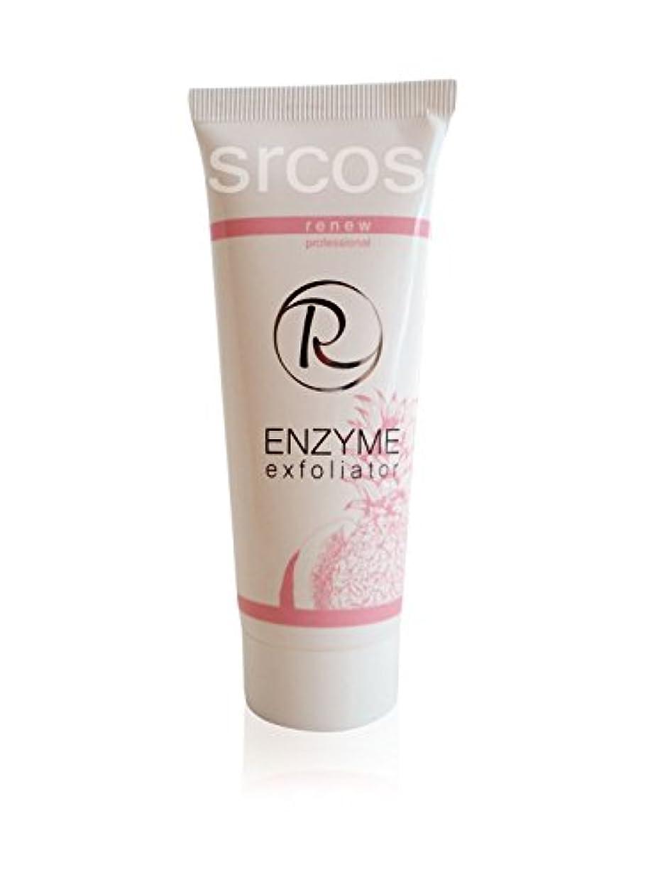 ギネス家助手Renew Enzyme Exfoliator 70ml