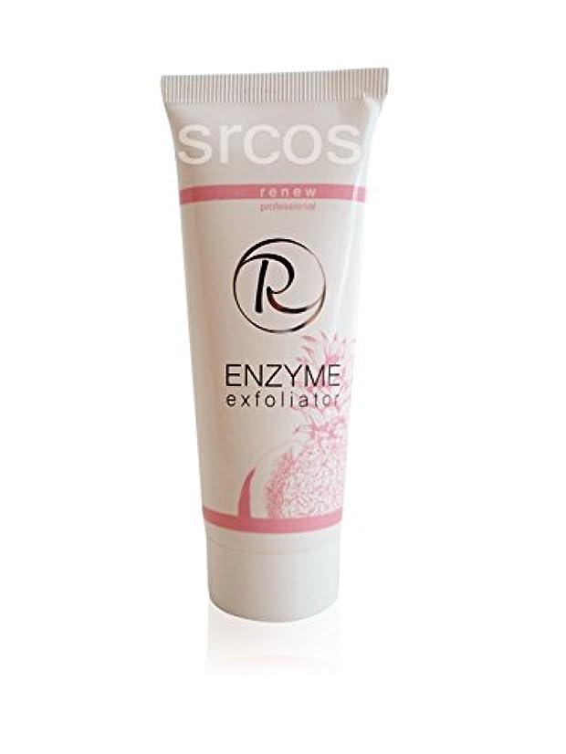 自我事務所批判するRenew Enzyme Exfoliator 70ml