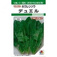 ホウレンソウ 種 デュエル 小袋(約45ml)